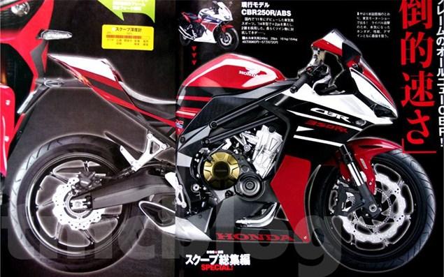 Weleh . . Honda CBR 250RR akan menjadi dasar pengembangan dari Honda CBR 350RR . . . Honda tampil beda !