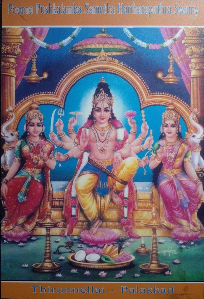 purusha suktham पुरु॑ष ए॒वेदग्ं सर्वम्॓ । यद्भू॒तं यच्च॒ भव्यम्॓.