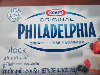 cheese tart,philadelhia