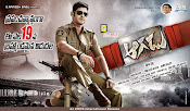 Mahesh Babu Aagadu wallpapers-thumbnail-10