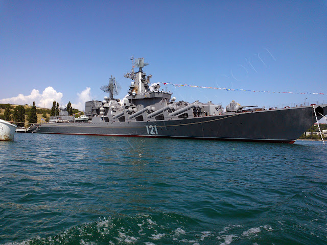 "Guided Missile Cruiser ""Moskva"""