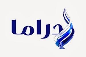 Sada El Balad Drama TV