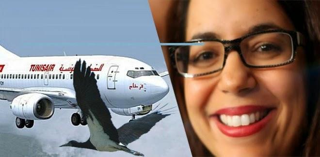 تونس: ماذا فعل العصفور بطائرة آمال كربول