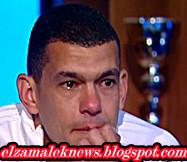 عبدالواحد السيد حارس مرمى مصر المقاصة