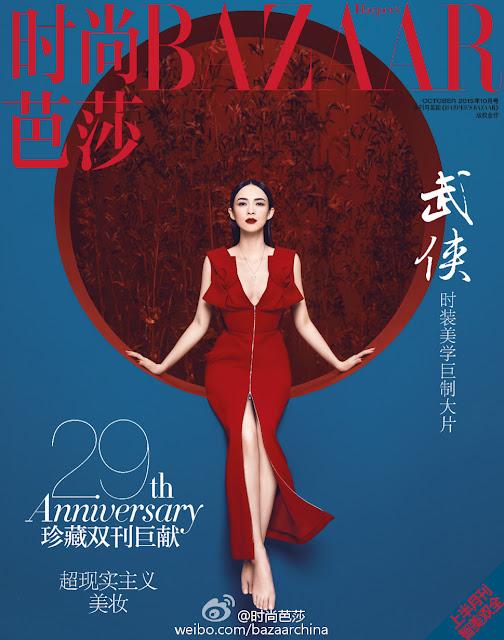 Actress, Model @ Ziyi Zhang -Harper's Bazaar China, October 2015