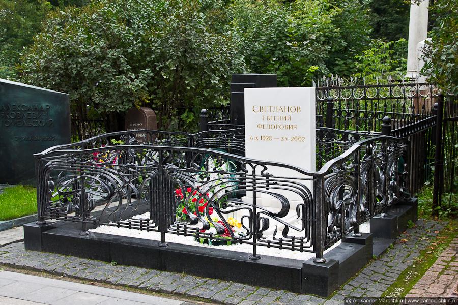 Могила Евгения Светланова. Ваганьковское кладбище. Москва