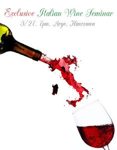 Exclusive Italian Wine Seminar