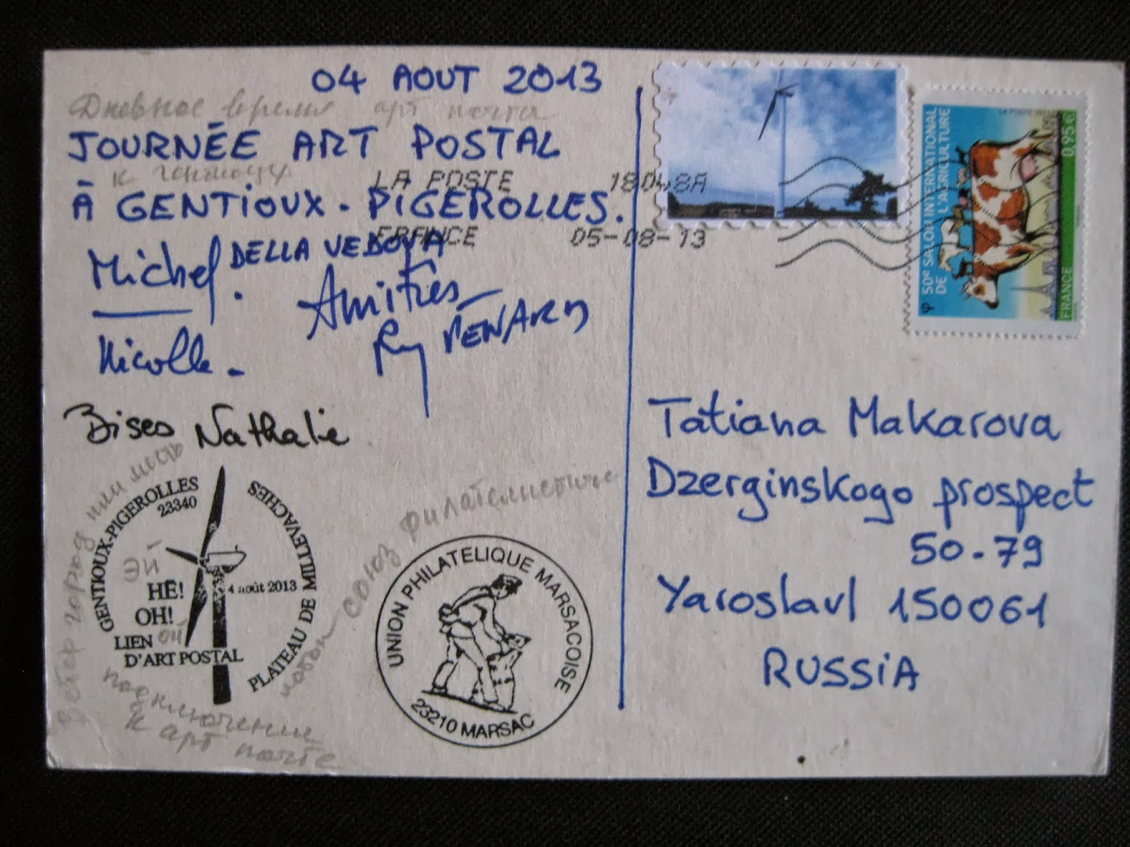 Отправляешь открытку в другую страну