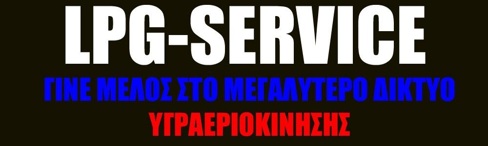 LPG-SERVICE