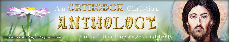 Orthodox Anthology