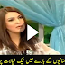 Reham Khan calls PAKISTAN as MUNAFIQ KAUM (Hypocrite Nation)