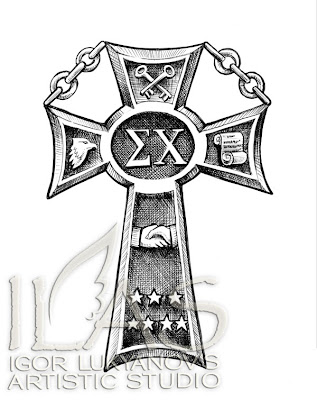 sigma chi badge