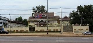 Laos Konsolosluğu Tayland