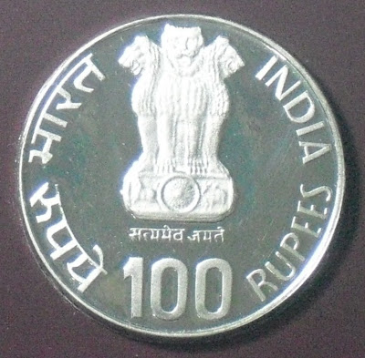 annadurai 100 rupee obverse