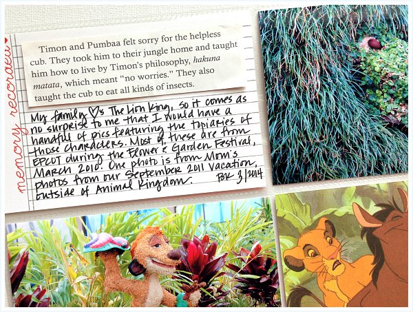 Project Mouse, The Lion King, Epcot, topiaries, Little Golden Book - Disney inspired memory keeping | www.anyhappylittlethoughts.com