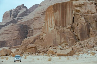 Planning to Petra Wadi Musa chant picture