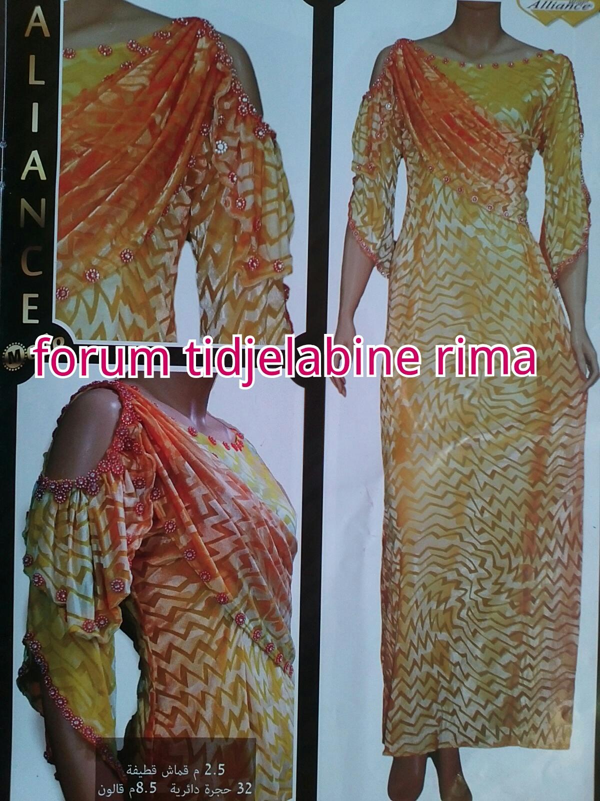 1200 x 1600 jpeg 708kB, Collection gandoura catifa magazine Alliance