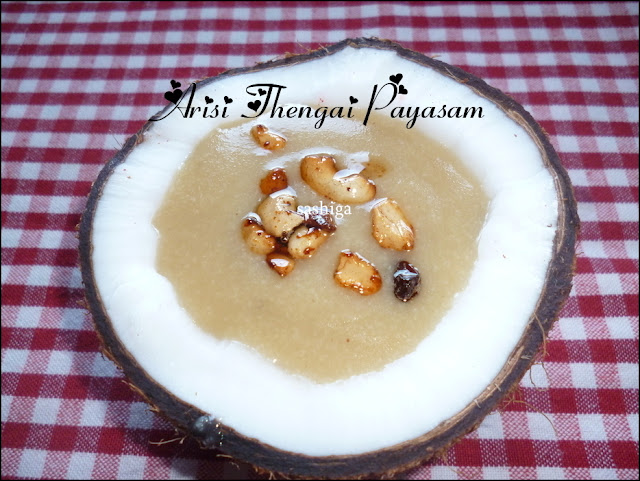 Arisi Thenga Payasam
