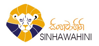 Sinhawahini