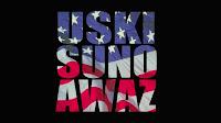 Uski Suno Awaz Geo TV