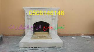مشبات رخام وحجر روعه وحديثه FB_IMG_1447055516533