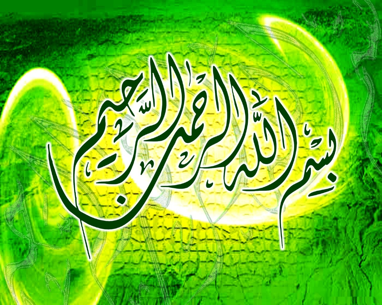 Islamic High Quality Wallpapers Best HD Bismillah Wallpaper
