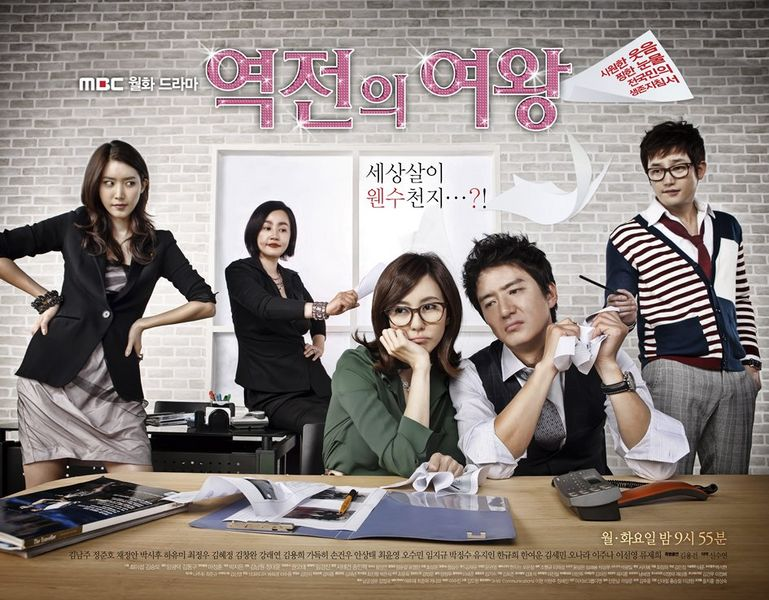 Queen of Reversals Drama Korea Terbaru