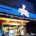 AnMour Cafe Concept @ Taman Sutera Utama, Skudai, Johor Bahru