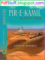 Peer-e-Kamil in English language
