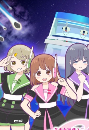 Bishoujo Yuugi Unit Crane Game Girls