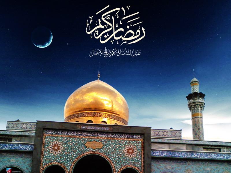 أجمل خلفيات رمضان الكريم 2013