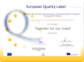 European eTwinning Quality  Label 2018