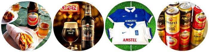 Birra greca Amstel