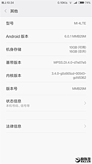 Update Android v6.0.1 Marshmallow untuk Xiaomi Mi4 mulai digulirkan secara global