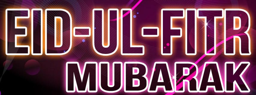 Eid Mubarak 2013 Facebook Timeline Covers Islamic Paradise