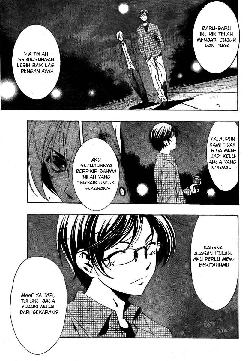 Komik kimi no iru machi 30 page 9