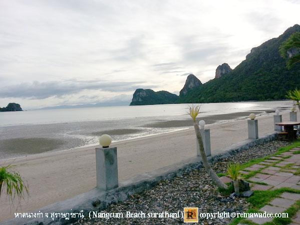 หาดนางกำ จ.สุราษฎร์ธานี