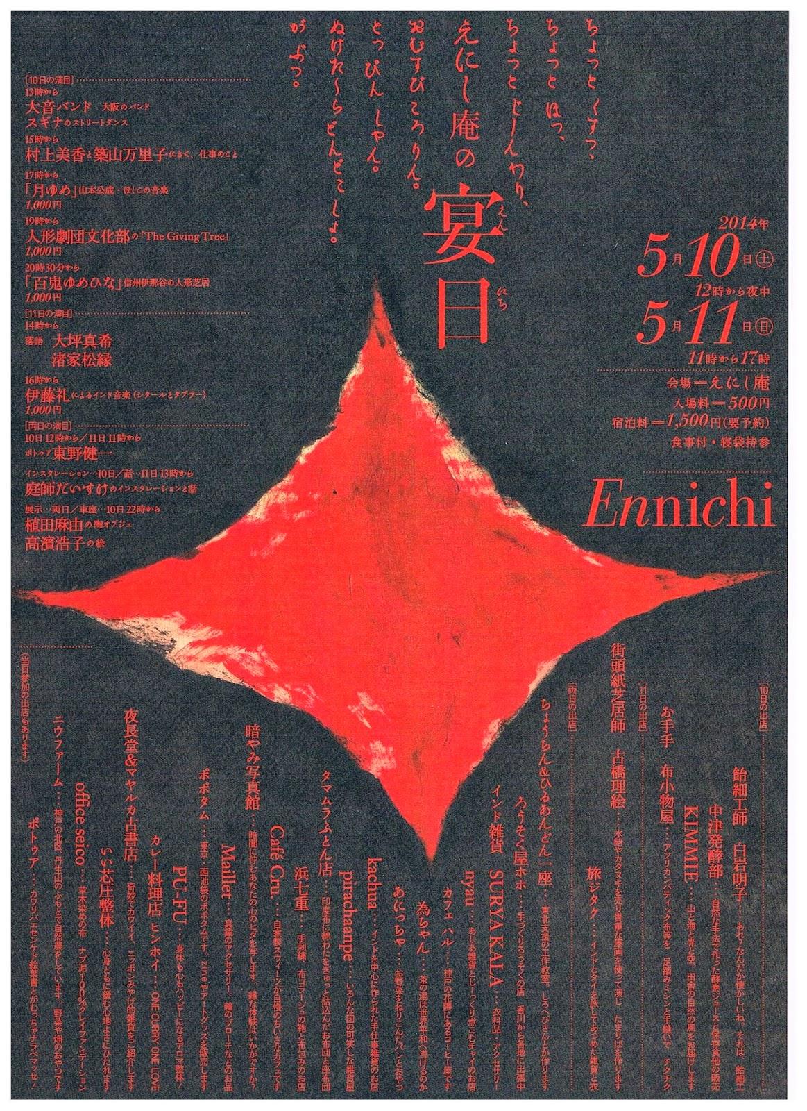 http://yumehina-top.blogspot.jp/2014/05/2014-510.html