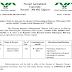 Navsari Agricultural University (NAU) Recruitment 2015 For Meteorological Observer