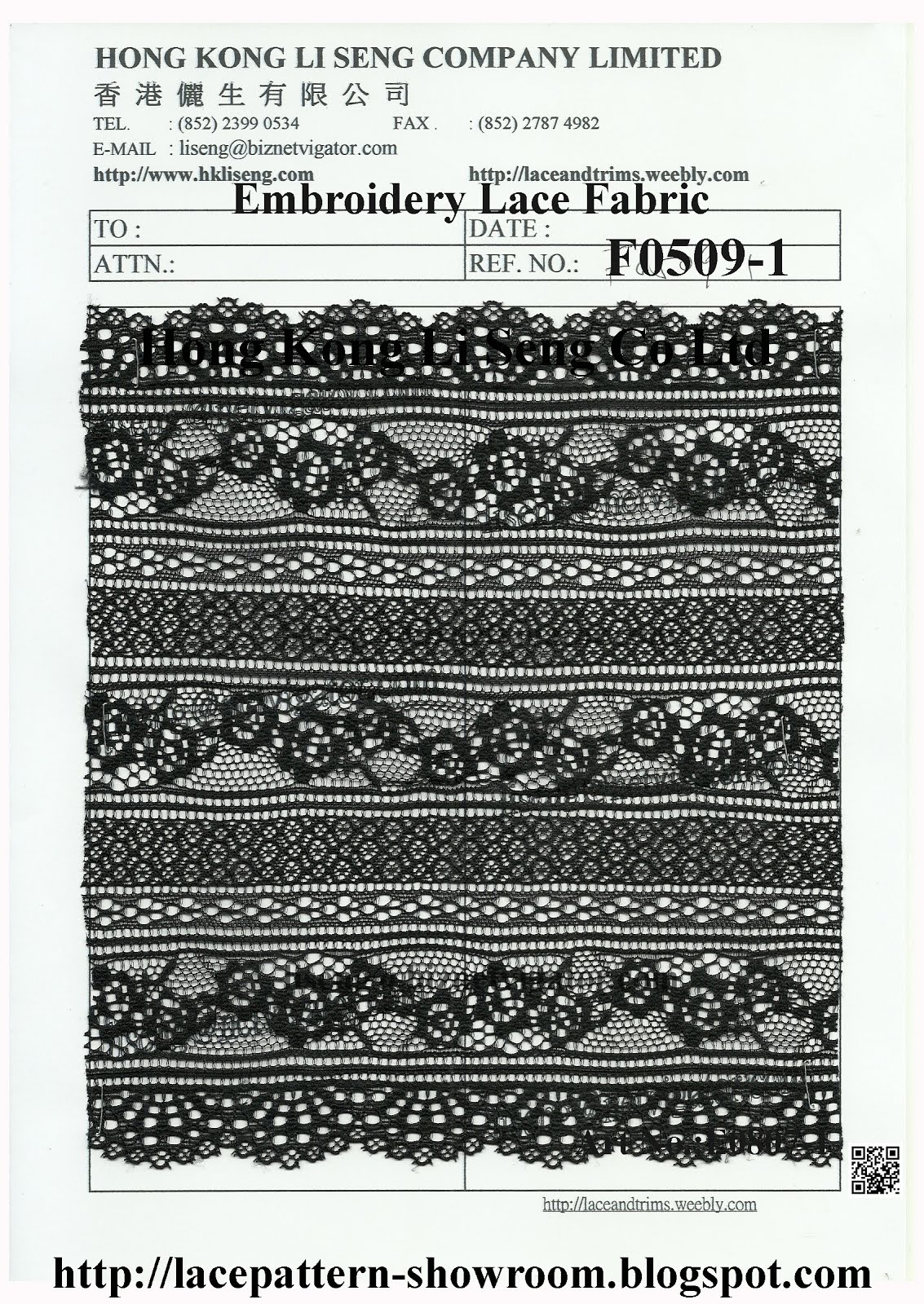 New Embroidered Lace Trims Pattern Art No.:F0509-1