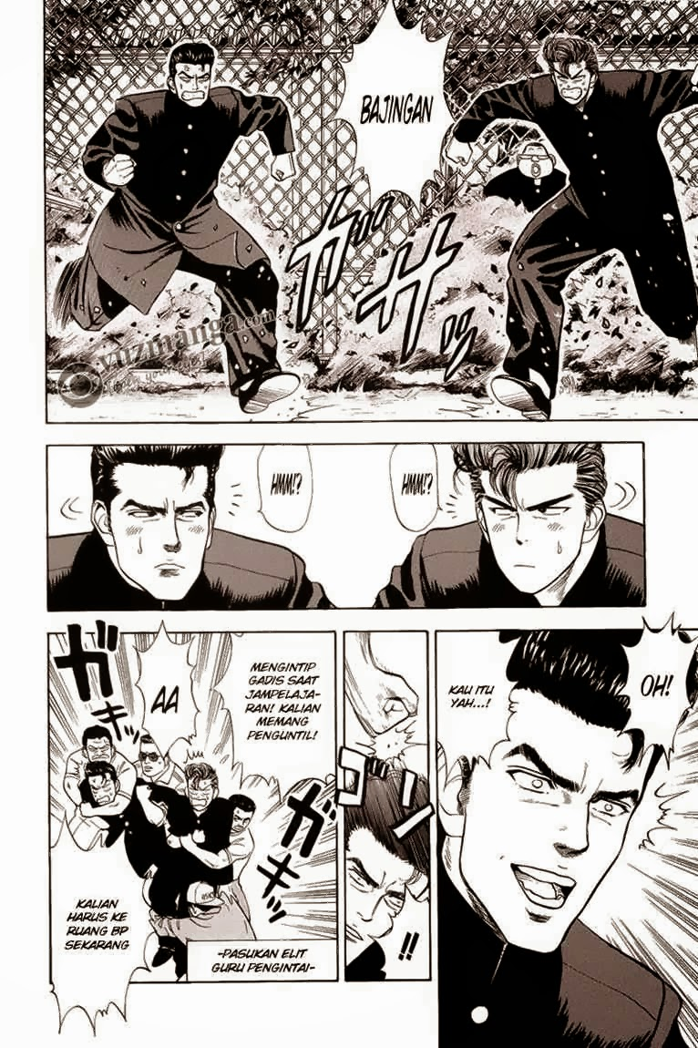 Komik slam dunk 016 - laki-laki berbakat 17 Indonesia slam dunk 016 - laki-laki berbakat Terbaru 4|Baca Manga Komik Indonesia|