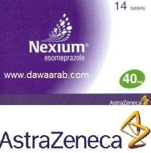 استرا زينيكا تسحب شحنة من عقار نكسيوم أقراص 20 مجم Nexium 20 mg Capsules بسبب خطأ في التصنيع