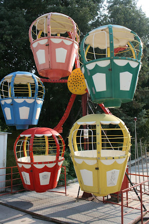 Kiddy ride, Plovdiv, Bulgaria