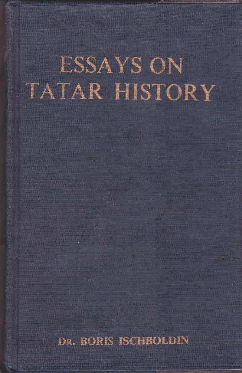 us history rct essays