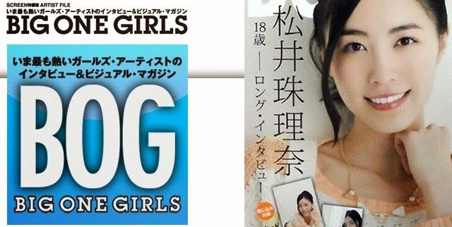 Matsui Jurina Akan Menjadi Cover Girl BIG ONE GIRLS