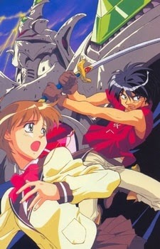 Tenkuu No Escaflowne | The Vision Of Escaflowne - Tenkuu No Escaflowne 1996 Poster