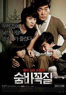 Ver: Hide and Seek (숨바꼭질 / sum-bakk-og-jil) 2013