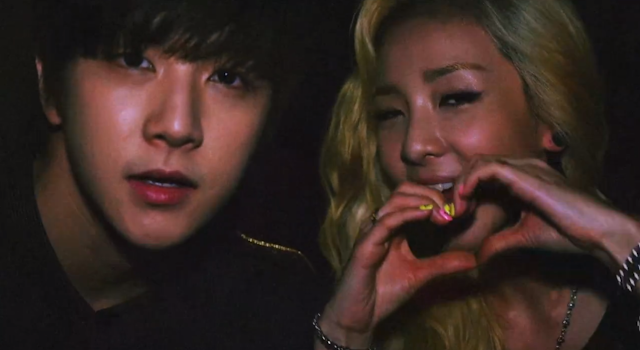 thunder and dara 2ne1 mblaq do you love me mv