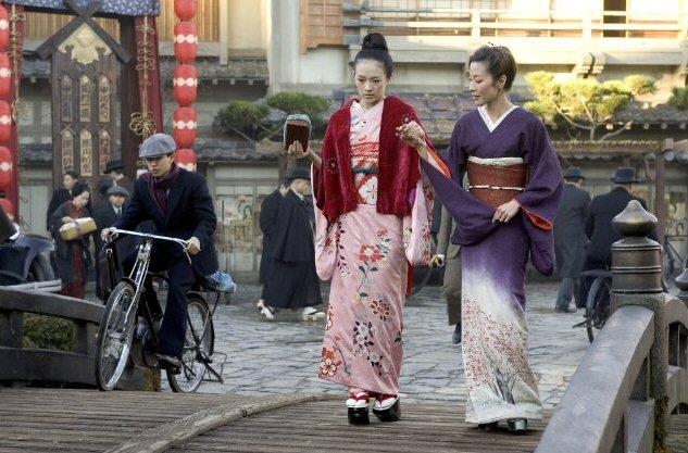 memoirs of a geisha essays