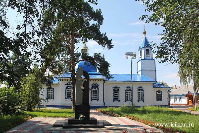 Мемориальный одиночный комплекс с крестом Магнитогорск памятники на могилу из гранита фото и цены в краснодаре